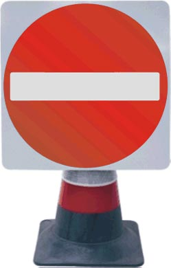 Portable Road Works Signs | Road Cone Signs | 750mm No Entry 616